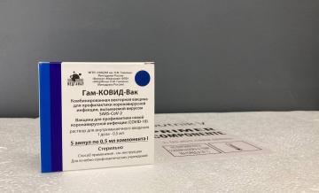 vacunas rusas.jpg