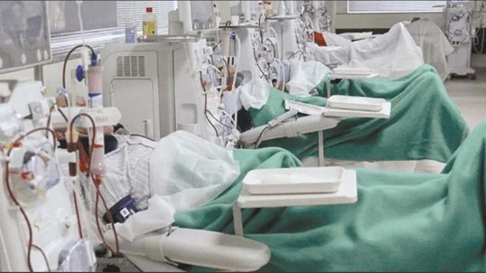centro de dialisis.jpg