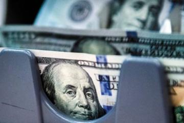 dolar-702x336.jpg