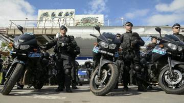 Fuerzas Federales.jpg