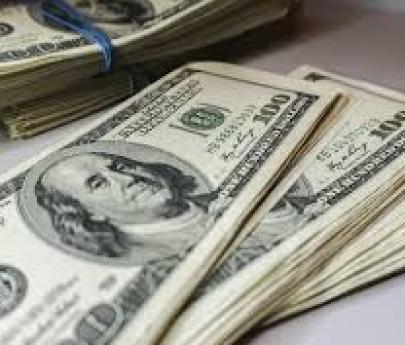 El dólar es récord y pasó los $43,50