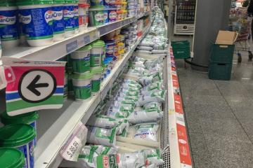 precios-cuidados-de-productos-basicos___2qz_FTfTl_1256x620__1.jpg