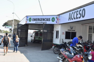 hospital escuela acceso.jpg