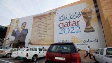 qatar 2020.jpg
