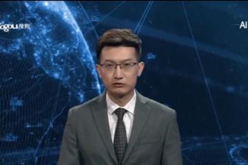 Robot China.jpg