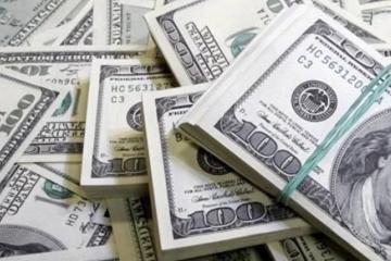la-divisa-supera-los-46___GJt-JElKa_1256x620__1.jpg