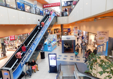 Salto-Shopping-Institucional.jpg