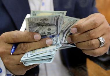 El dólar libre alcanzó un nuevo récord de cotización y baja el contado con liqui