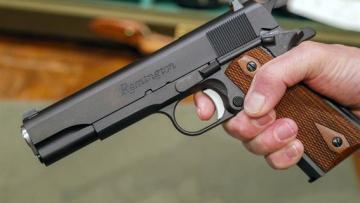 como-obtener-un-permiso-para-portar-armas-mexico-medium.jpg