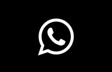 WhatsApp-modo-oscuro.jpg