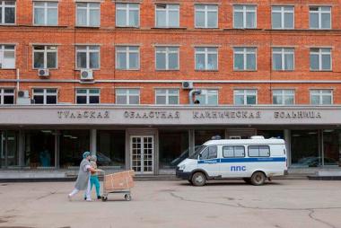 0_PAY-Tula-Regional-Clinic-Hospital-east2west-news.jpg