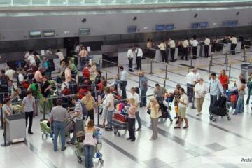 aeropuerto bs as.jpg