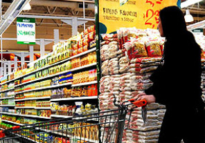 supermercado carrito 2.jpg