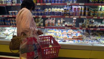 leche-supermercado.jpg